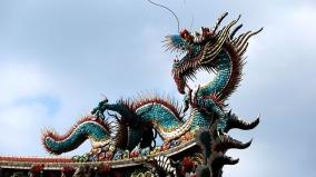 2018-07-25 ttm pixabay cc0 dragon-872932_640